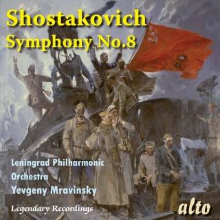 ショスタコーヴィチ/交響曲第8番