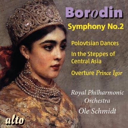 ボロディン/交響曲第2番、歌劇「イーゴリ公」より、交響詩「中央アジアの草原にて」