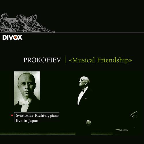 プロコフィエフ/ピアノ・ソナタ第6番、第9番、「シンデレラ」からの小品、ピアノ小品集(2CD)