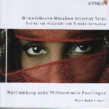 レスピーギ/バレエ「シバの女王ベルキス」組曲、リムスキー=コルサコフ/交響組曲「シェラザード」