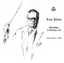 ブルックナー/交響曲第8番