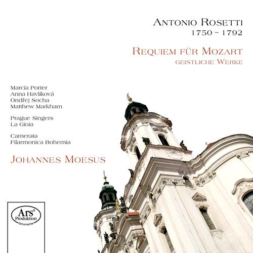 ロゼッティ/モーツァルトのためのレクイエム【SACD】