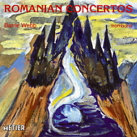現代ルーマニアのトロンボーン協奏曲集