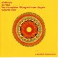 ヒルデガルト・フォン・ビンゲン全集第2集−オーロラ