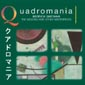スメタナ/管弦楽曲集、ピアノ協奏曲、ピアノ作品集(4CD)