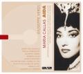 ヴェルディ/歌劇「アイーダ」(2CD)