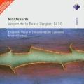 モンテヴェルディ/聖母マリアの夕べの祈り(2CD)