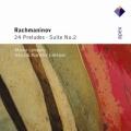 ラフマニノフ/前奏曲集、組曲第2番(2CD)