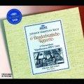 J・S・バッハ/ブランデンブルク協奏曲(全曲)、管弦楽組曲(全曲)、ほか(3CD)