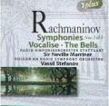 ラフマニノフ/交響曲第2番、ヴォカリーズ、交響曲第3番、合唱交響曲「鐘」(2CD)
