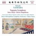 山田耕筰/長唄交響曲「鶴亀」、交響曲「明治頌歌」、舞踊交響曲「マグダラのマリア」