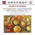 山田一雄/管弦楽作品集〜交響組曲「印度」、交響的木曽ほか