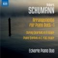 シューマン/弦楽四重奏曲第3番,ピアノ五重奏曲(4手ピアノ版)