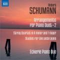 シューマン/弦楽四重奏曲第1番,第2番(4手ピアノ版)