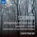 シューマン/ 交響曲第2番、序曲集、コンチェルトシュテュック(4手ピアノ版)