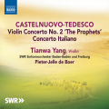 カステルヌォーヴォ=テデスコ/ヴァイオリン協奏曲第1番、第2番