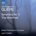 グリエール/交響曲第3番「イリヤ・ムーロメツ」