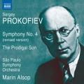 プロコフィエフ/交響曲第4番(1947年改訂版)、バレエ音楽「放蕩息子」