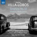 ヴィラ=ロボス/交響曲第12番、バレエ音楽「ウイラプルー」、マンドゥ=サララ