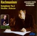 ラフマニノフ/交響曲第2番、ヴォカリーズ、スケルツォ