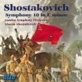 ショスタコーヴィチ/交響曲第10番