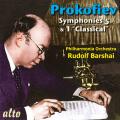 プロコフィエフ/交響曲第5番、第1番「古典」