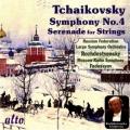 チャイコフスキー/交響曲第4番、弦楽セレナード
