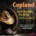 コープランド/バレエ「ビリー・ザ・キッド」、「アパラチアの春」組曲、バレエ「ロデオ」より