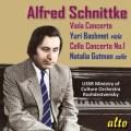 シュニトケ/ヴィオラ協奏曲、チェロ協奏曲第1番