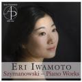 シマノフスキ/ピアノ作品集