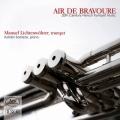 「エール・ド・ブラヴール」〜トランペットとピアノのための20世紀フランス音楽