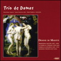陛下の御夫人〜17世紀イタリアの女性作曲家による歌曲集