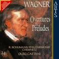 ワーグナー/序曲、前奏曲集