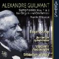 ギルマン/オルガンと管弦楽のための交響曲第1、2番