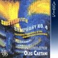 ショスタコーヴィチ/交響曲第4番(初稿断章付き)