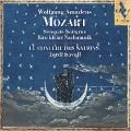 モーツァルト/セレナード第6番、同第13番、同8番、音楽の冗談