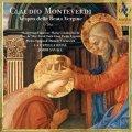 モンテヴェルディ/聖母マリアの夕べの祈り【2SACD】