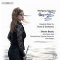 モーツァルト/フルート協奏曲第1,2番、フルートとハープのための協奏曲ほか
