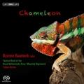 「カメレオン」〜チューバとファンファーレ・バンドの音楽【SACD】