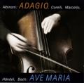 「アダージョ、アヴェ・マリア」〜コントラバスとオルガンによるリサイタル