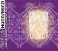 「デレクタメントゥム〜コルプス・クリスティの祭典」〜グレゴリオ聖歌とデュファイ作品集