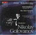 チャイコフスキー/交響曲第6番「悲愴」、序曲「1812年」