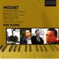 モーツァルト/ピアノ・ソナタ第14,15番、幻想曲、ロンド、アダージョほか