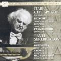 ベートーヴェン/ピアノ・ソナタ第23番「熱情」、ショパン、ラフマニノフ/ピアノ・ソナタ第2番