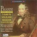 パガニーニ/ヴァイオリンとファゴットのための二重奏曲集、ロッシーニ/パガニーニに寄せてひと言