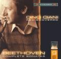 ベートーヴェン/ピアノ・ソナタ全集(9CD)