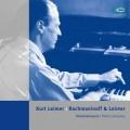 ラフマニノフ/ピアノ協奏曲第3番、クルト・ライマー/ピアノ協奏曲第2番、ほか