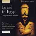 ヘンデル/オラトリオ「エジプトのイスラエル人」(2CD)