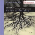 ベートーヴェン/ピアノ・ソナタ選集、ピアノ協奏曲第5番「皇帝」(2CD)