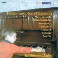 「子供のためのピアノ作品集」~バルトーク、ハチャトゥリアン、プロコフィエフ、ほか